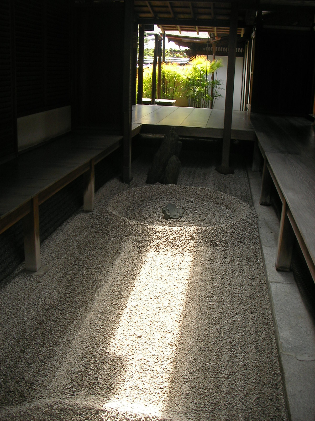 The smallest stone garden in japan icebox the smallest stone garden in japan workwithnaturefo