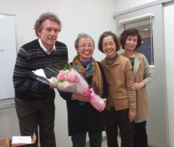 Tito, Mari, Reiko Hayahara, Mizuho