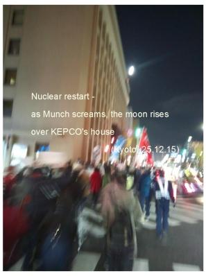KEPCO Christmas 15